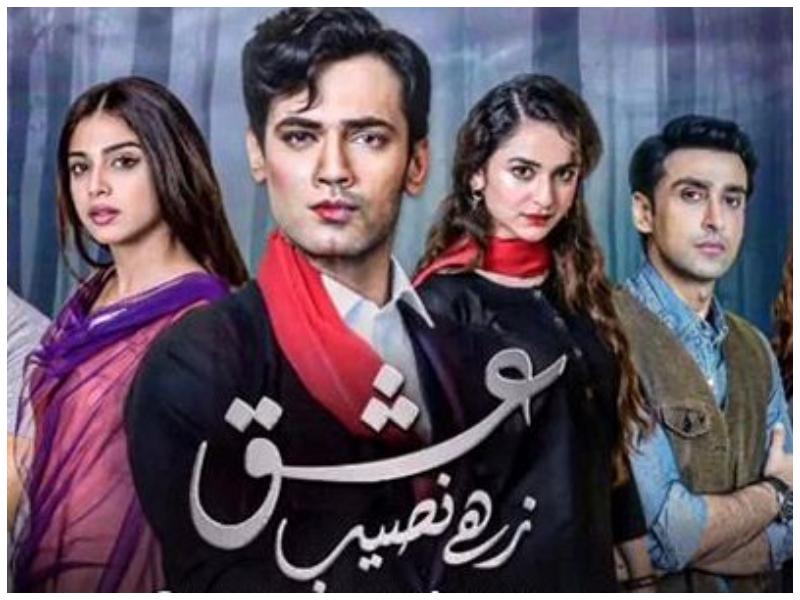 Ishq Zah-e-Naseeb