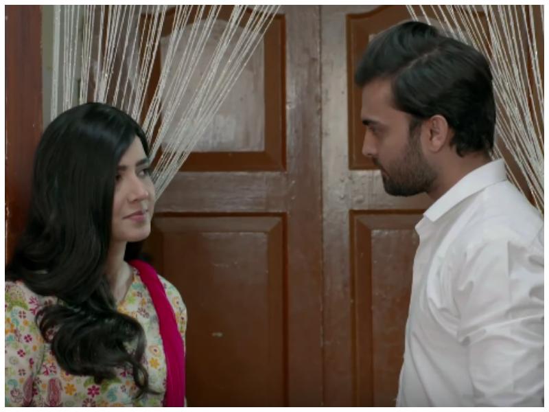 Surkh Chandni