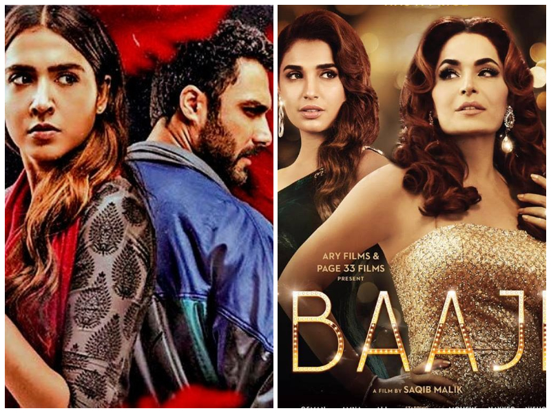 Baaji & Laal Kabootar