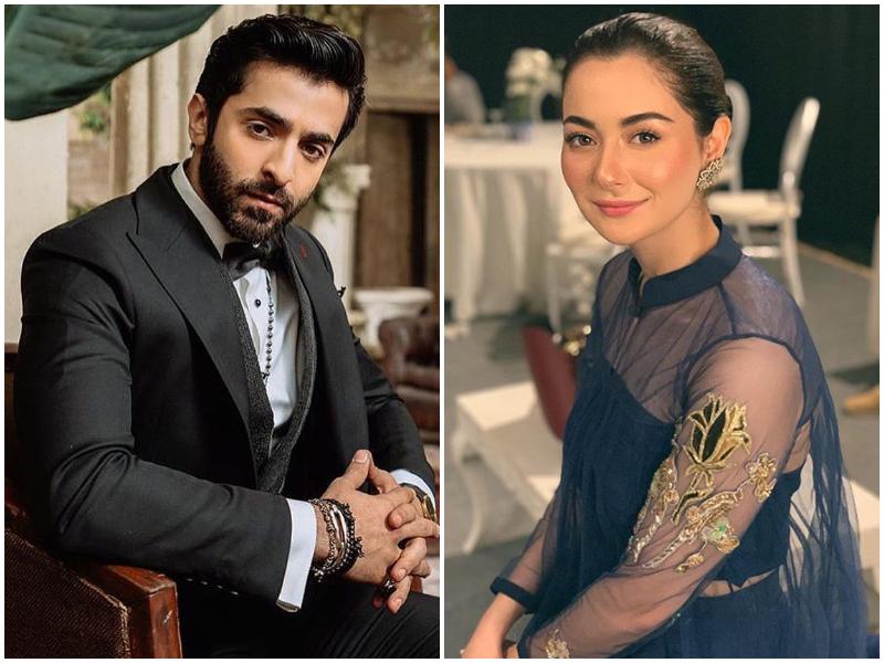 Sheheryar & Hania