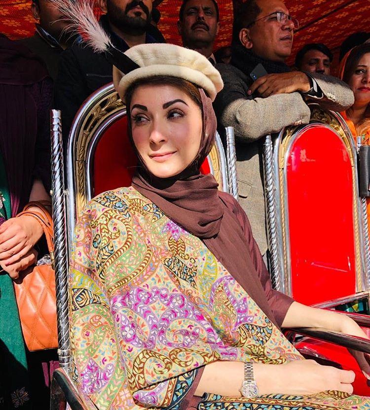 Maryam Nawaz