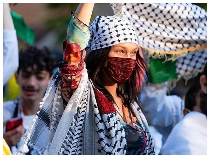 Bella Palestine